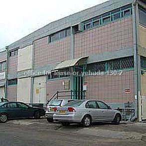 משרדים להשכרה - באור יהודה - מספר קטלוגי 130