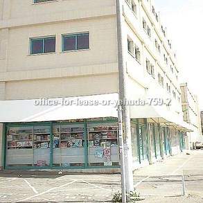 משרדים להשכרה - באור יהודה - מספר קטלוגי 759